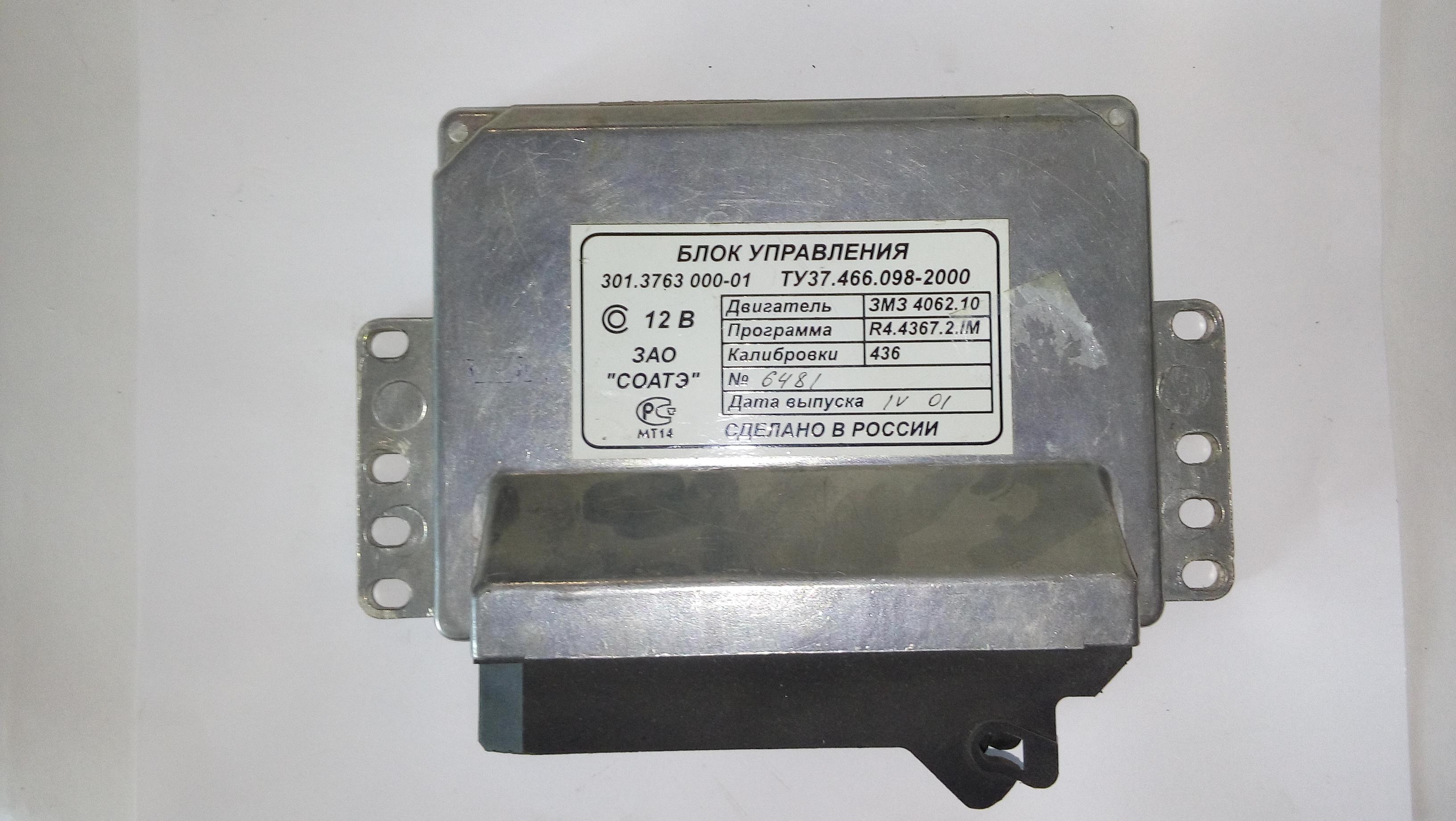 Блок двигателя МТЗ - traktor74.com
